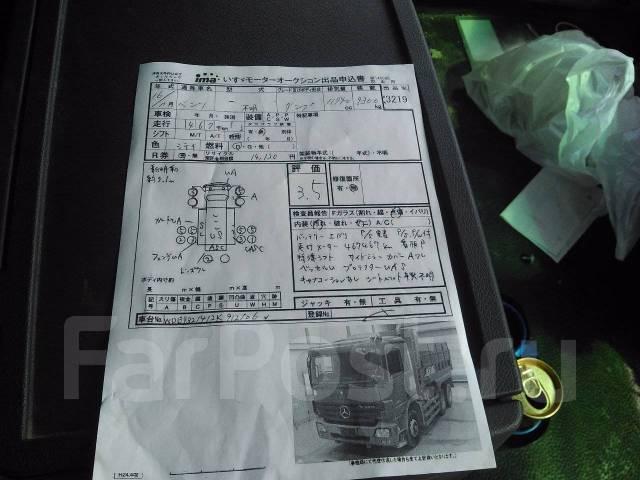 Mercedes-Benz Actros. Продам Mercedes Bens Actros самосвал, 12 000куб. см., 15 000кг.