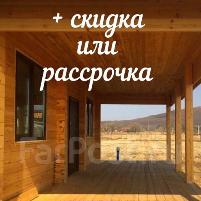 Новый дом на сухом участке. Улица Строительная (с. Борисовка), р-н Борисовка, площадь дома 102 кв.м., скважина, электричество 15 кВт, от частного лиц...