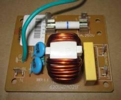 Сетевой фильтр для микроволновых печей (СВЧ) LG 6201W2A021F, NOISE FILTER DASTEK 12A MG-604,2A LGETA,NO.187 GRILL,CONV