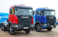 Scania. G480CA6x6EHZ, 13 000куб. см., 30 000кг., 6x6