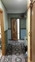 3-комнатная, улица Чубарова 5/2. 9 км, агентство, 66 кв.м.