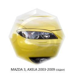 Накладка на фару. Mazda Mazda3 Mazda Axela, BK5P, BK3P, BKEP Двигатели: LFDE, ZYVE, L3VE, LFVE, L3VDT