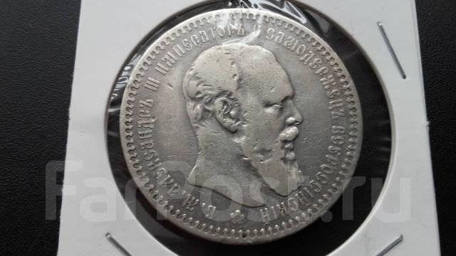 Серебро аг армянская копейка