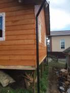 Термобрус строительство домов с пенополиуретаном