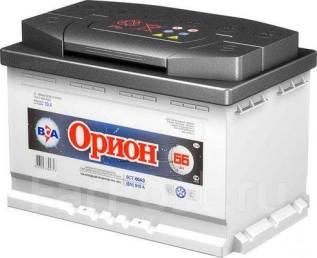 Орион. 66 А.ч., производство Россия