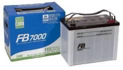 FB 7000. 90А.ч., Обратная (левое), производство Япония