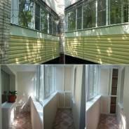 Балкон под ключ в Хабаровске