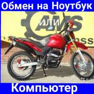 Ekonika Sport-004. 250 куб. см., исправен, птс, с пробегом