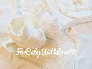 Детская одежда и товары для новорожденных и беременных мам - Детская ... 8c0430eb48b
