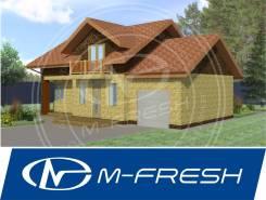 M-fresh Mellicano-зеркальный (Проект дома со встроенным гаражом). 100-200 кв. м., 1 этаж, 4 комнаты, бетон