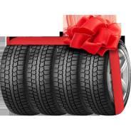 Хранение шин, колёс, с доставкой