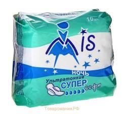 Прокладки женские с крылышками Супер софт ночь10шт (5 кап) ультратонкие