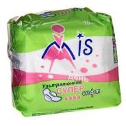 Прокладки женские с крылышками Супер софт день10шт (4 кап) ультратонкие