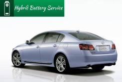 Высоковольтная батарея. Lexus GS450h Toyota Prius Toyota Alphard Toyota Crown, GS130, GS126, GS131H, GS120, GS171W, GS151, GS171, GS141, GS130G, GS131...