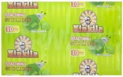 КИНКИЛА Пластины от комаров БЕЗ ЗАПАХА (в ленте 10шт