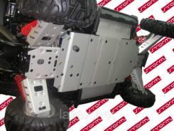 Защита рычагов для Polaris RZR/RZR-S 800