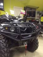Кенгурин передний для Stels ATV 600 LEOPARD