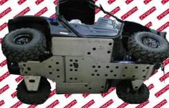 Защита рычагов Storm для Stels UTV500H/700H
