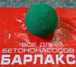 Мяч промывочный 100 мм. KCP
