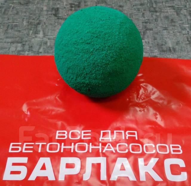 Мяч промывочный 125 мм. KCP