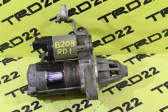 Стартер. Honda CR-V, E-RD1, GF-RD1, GF-RD2, RD1, RD2 Двигатель B20B