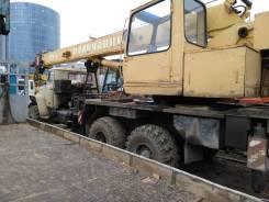 Галичанин КС-55713. КС 55713 (Галичанин) На шасси Урал 4320, 25 000 кг., 21 м.