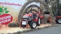 Yanmar. МиниТрактор, 1 250 куб. см.