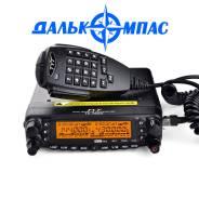 Радиостанции. Под заказ
