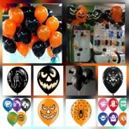 Аниматоры , шары , оформление , грим на Хеллоуин