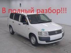 Toyota Probox. NCP52V, 1NZFNE