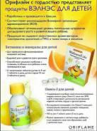 Детские витамины. Под заказ