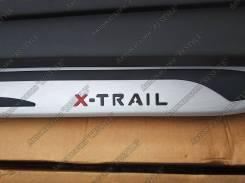 Подножки Nissan X-trail 32 ( Пороги Икстрейл 2013-2018 ) с надписью