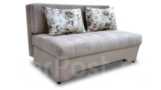 Купить диван малогабаритный владивосток