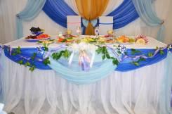 Организация вашей свадьбы
