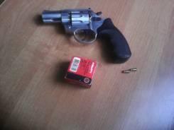 Пистолеты сигнальные.