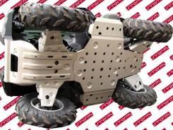 Защита рычагов Storm для Yamaha Grizzly 450