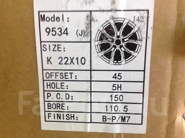 Летние колёса на LC200, LX450, LX570 285/45R22 WALD Новые!. 10.0x22 5x150.00 ET45