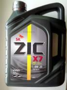 ZIC X7. Вязкость 0W-20, синтетическое