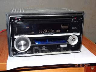 Kenwood DPX-055MD