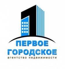 Суперджоб комсомольск-на-амуре объявления работа продажа бизнеса в кировграде