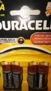 Реализуем оптом батарейки Duracell