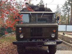 ГАЗ 66. Продам газ66кунг, 4 250куб. см., 3 000кг., 3 800,00кг.