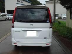 Уплотнительная резинка 5-й двери Nissan SERENA