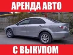 Аренда автомобилей с выкупом, рассрочка, лучшие предложения!. Без водителя