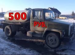 ГАЗ 3307. Продам ассенизатор (с работой)