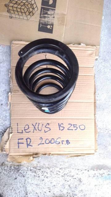 Пружина подвески. Lexus IS350, GSE20 Lexus IS250, GSE20 Lexus IS220d, GSE20 Lexus IS200d, GSE20 Двигатель 4GRFSE