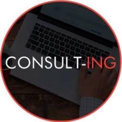 Рекламные услуги/помощь в создании бизнеса