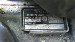 Акпп VOLVO V70, YV1LW, B5244S; 5550SN, GQ9840, 0730030958