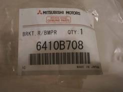 Крепление бампера MITSUBISHI ASX, GA2W, 4B11, 6410B708, 4210000900