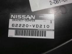 Крепление бампера NISSAN SAFARI, Y61, TD42, 62220VD210, 4210001143